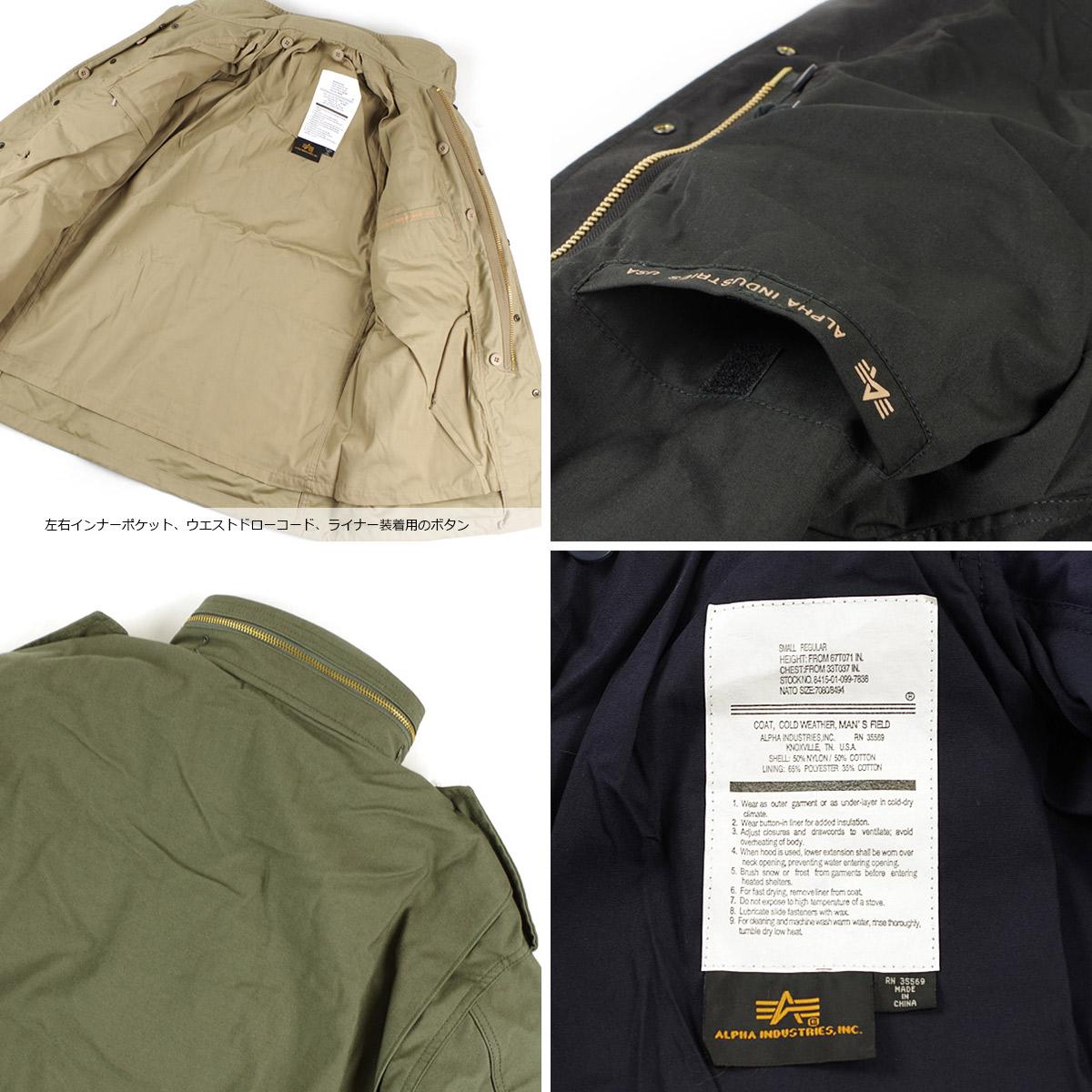 29f2f91fc9d Alpha industries ALPHA M-65 field jacket Navy ( M65 FIELD JACKET military )