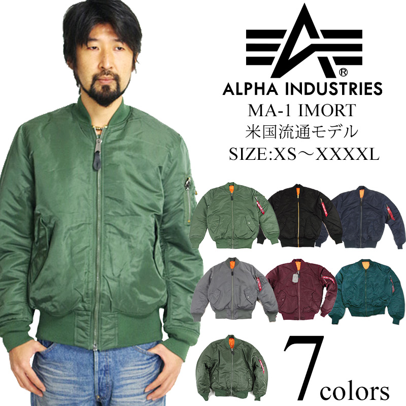 fa4fdf61 Alpha industry ALPHA MA-1 flight jacket import BIG SIZE (size MA1 IMPORT  INDUSTRIES ...