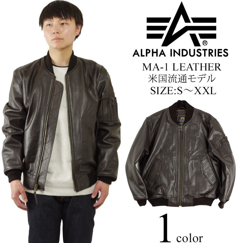 アルファ インダストリーズ ALPHA MA-1 レザー (MA1 LEATHER IMPORT INDUSTRIES)