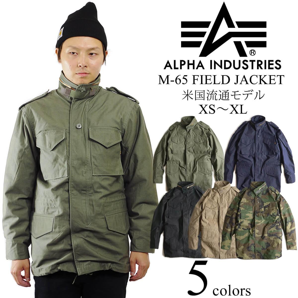 アルファ インダストリーズ ALPHA M-65 フィールドジャケット (M65 FIELD JACKET INDUSTRIES)