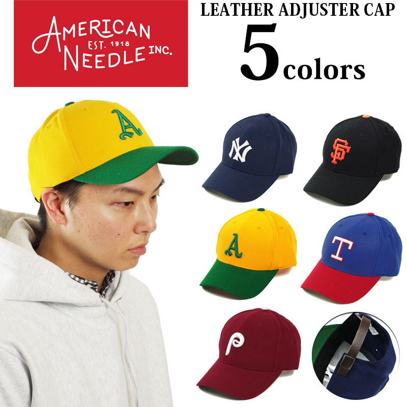 d95c80b4554 American needle AMERICAN NEEDLE  500 leather adjuster cap (the baseball cap  Cooperstown)