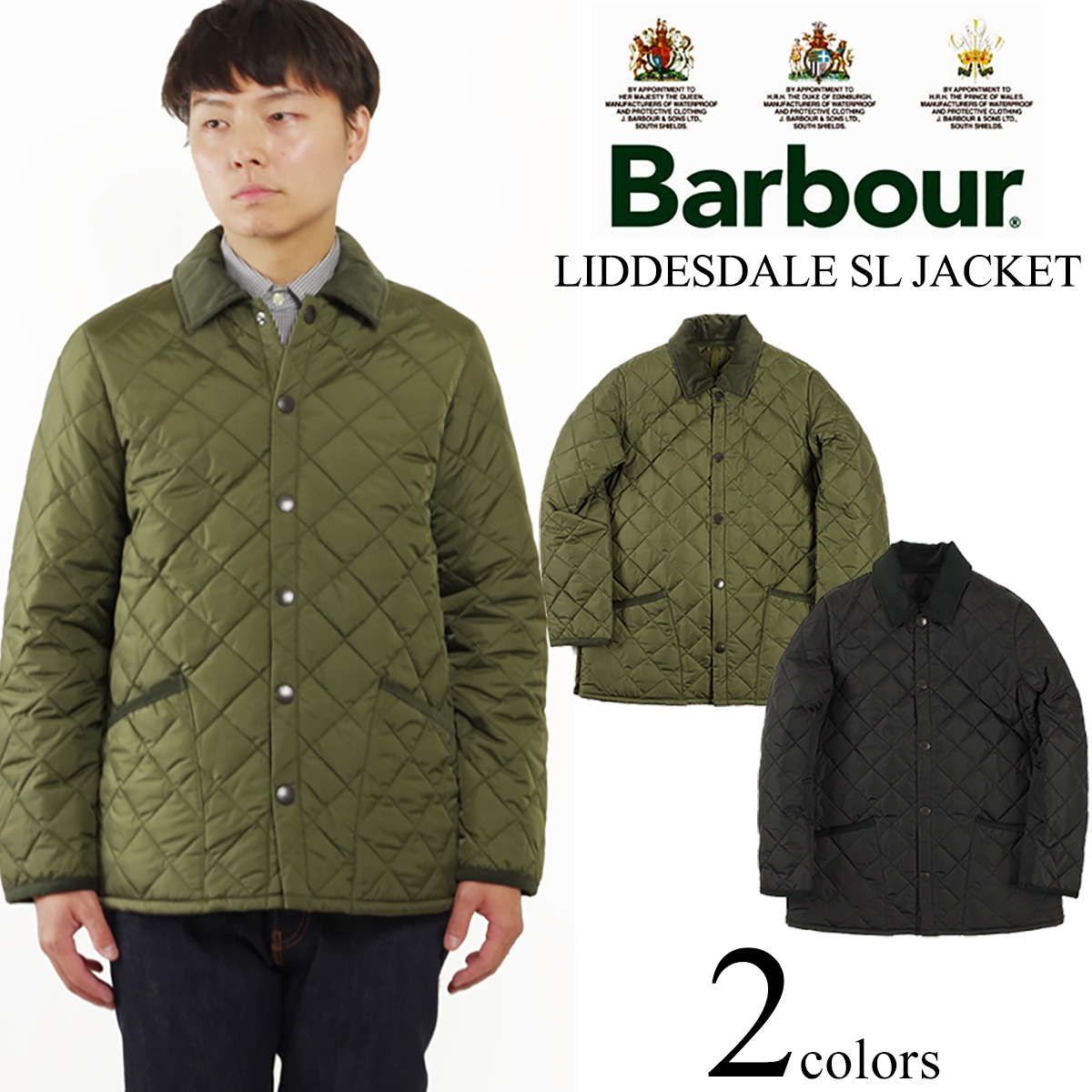 バブアー Barbour リッズデイル SL ジャケット (LIDDESDALE リッズデール キルティング スリムフィット 日本代理店モデル)