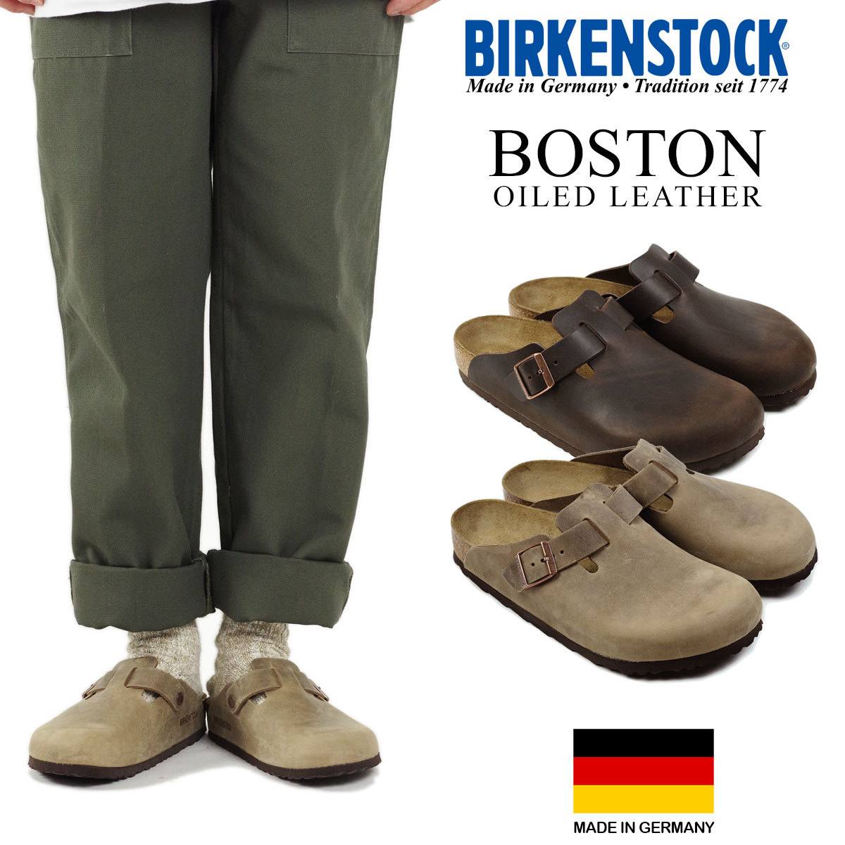 ビルケンシュトック BIRKENSTOCK Boston oiled leather (men's Lady's BOSTON building Ken wide common width sandals)