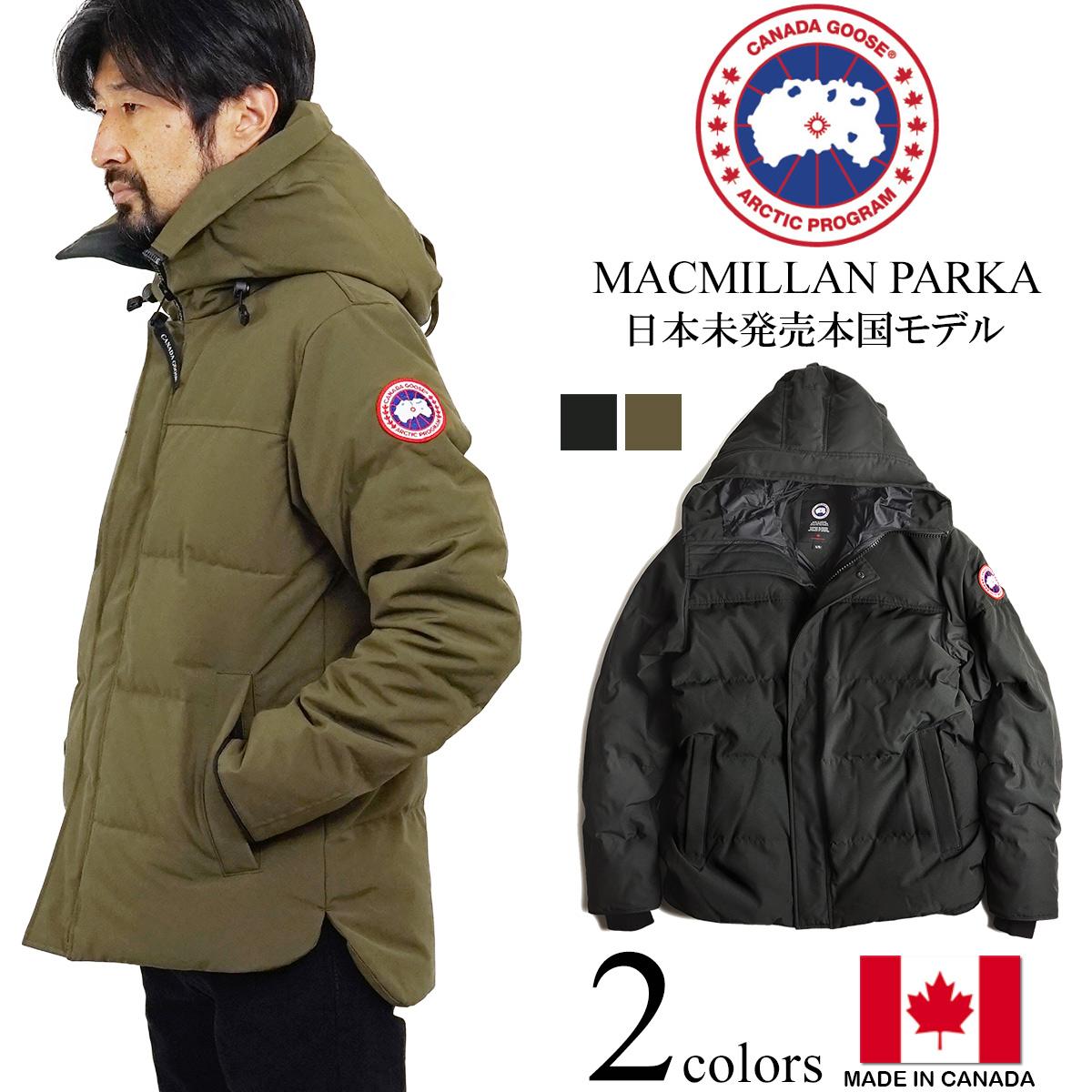 ~日本未発売の世界共通モデル 極寒地プロユース向けの本格仕様 半額 ~ カナダグース CANADA GOOSE マクミランパーカー ダウンジャケット 代理店未扱いモデル S-XXL PARKA 本国モデル NEW MACMILLAN メンズ