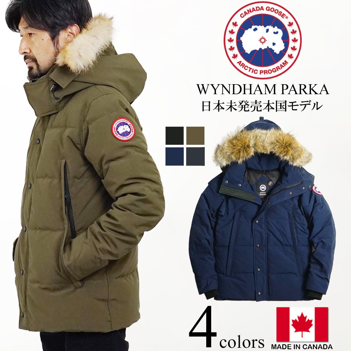 カナダグース CANADA GOOSE ウィンダムパーカー 本国モデル (メンズ XS-XL 代理店未扱いモデル WYNDHAM PARKA ダウンジャケット)