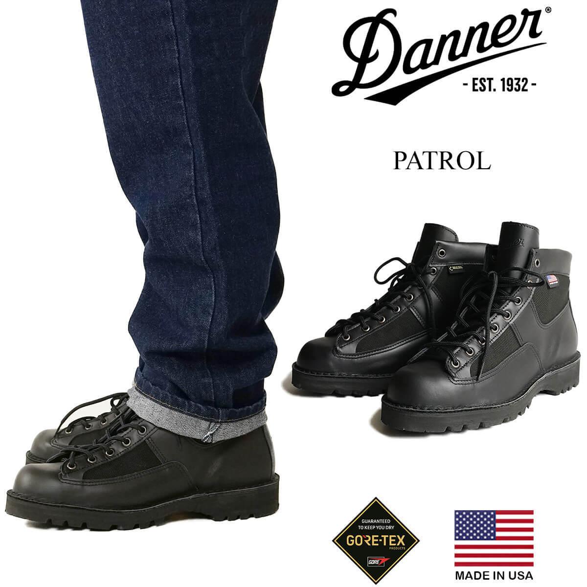ダナー DANNER パトロール (ミリタリーブーツ タクティカルブーツ PATROL アメリカ製 MADE IN USA ゴアテックス 25200)
