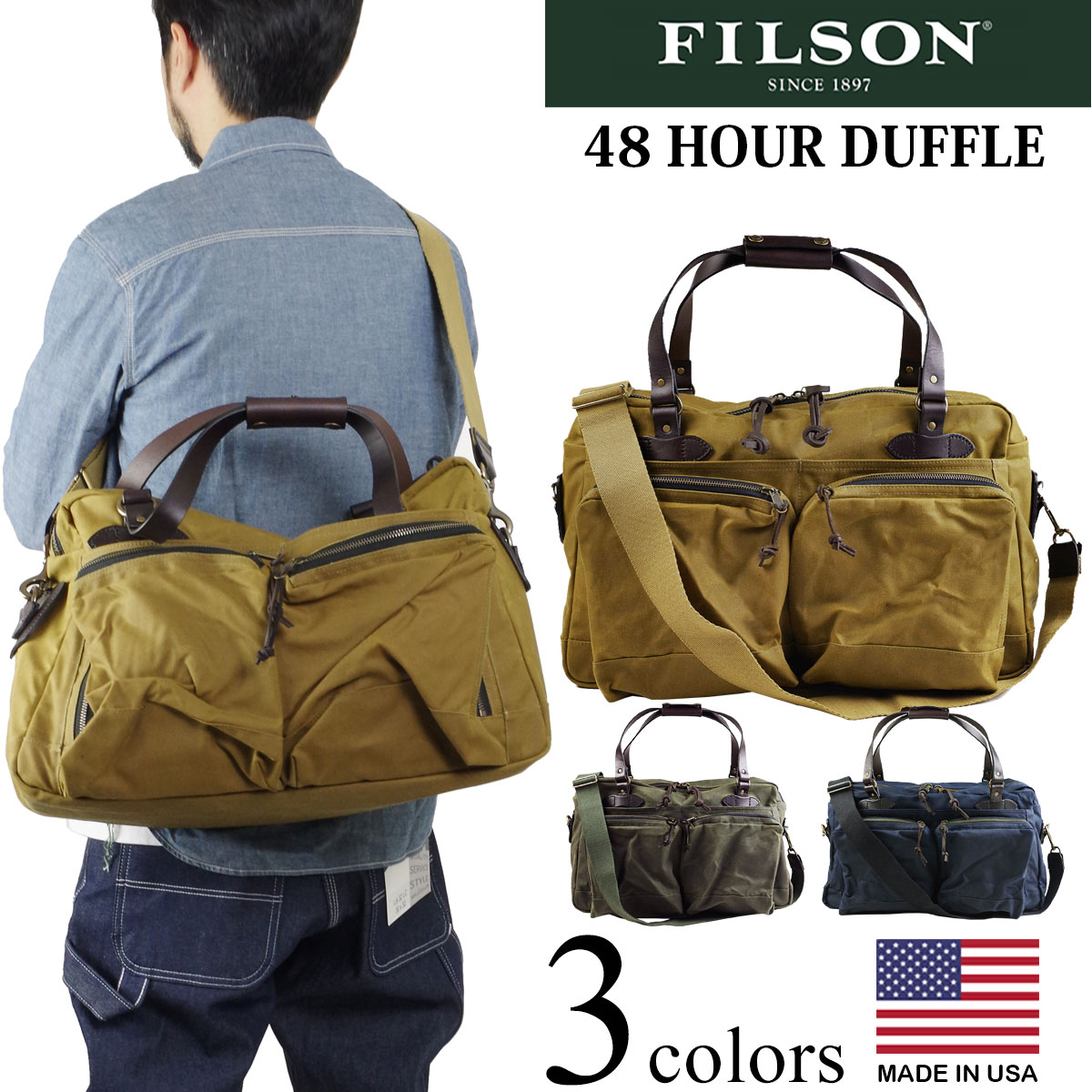 フィルソン FILSON 48アワー ダッフルバッグ (アメリカ製 米国製 48-HOUR DUFFLE ボストンバッグ 旅行用カバン ショルダーバッグ)