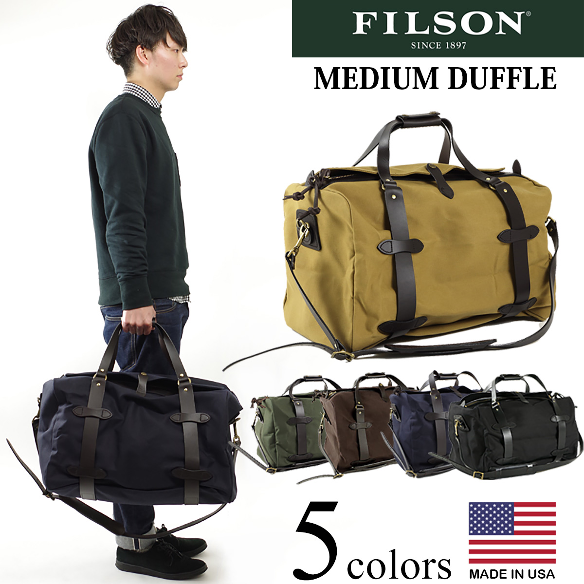 Points 10 Times Filson Medium Canvas Duffle Bag United States Made