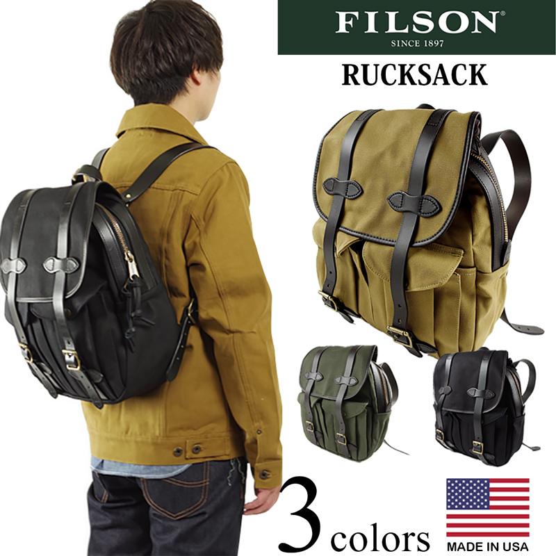 e52a0932b9c7 Jalana  Filson FILSON backpack Tan (United States-made RUCKSACK backpack)