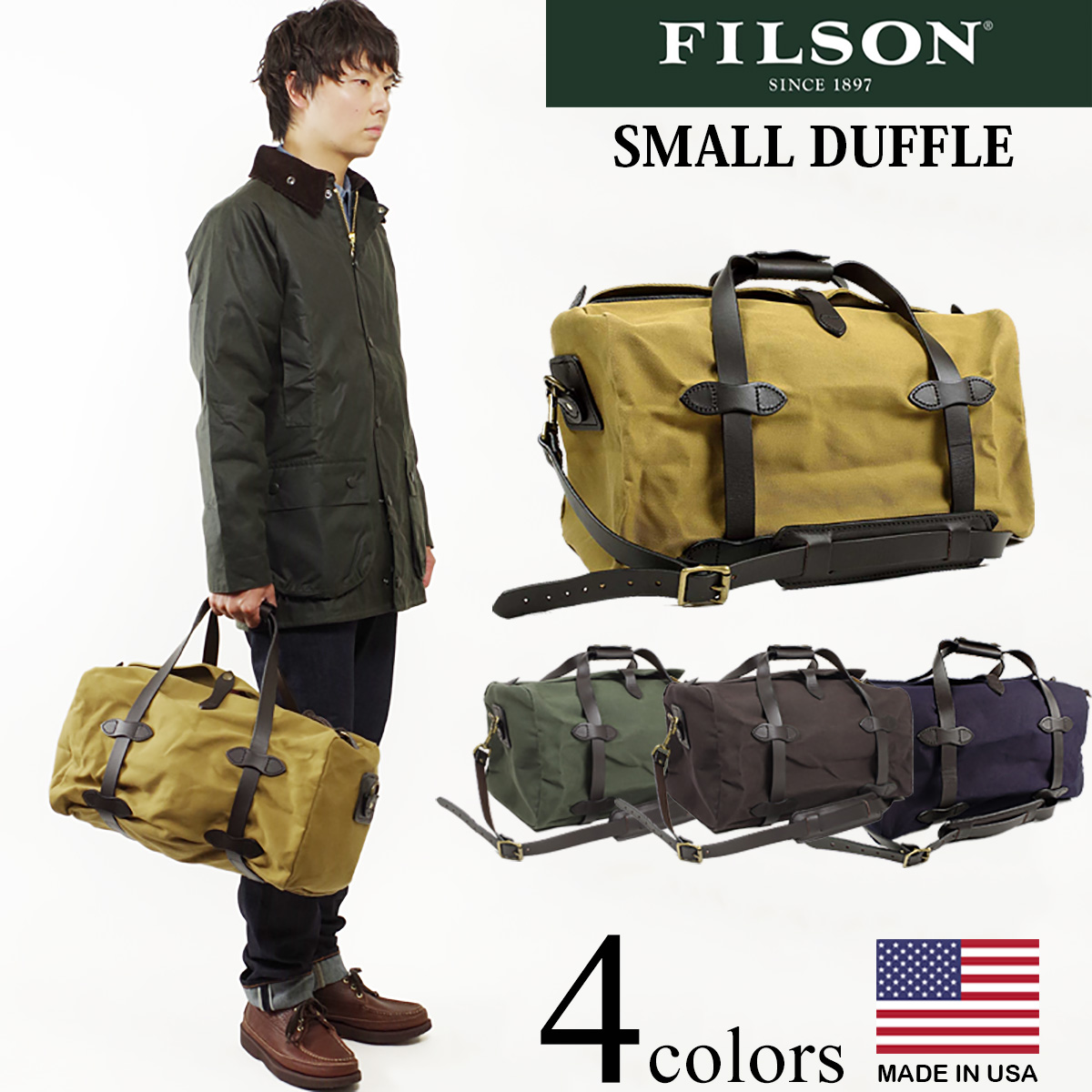 Points 10 Times Filson Small Canvas Duffel Bag Duffle United States