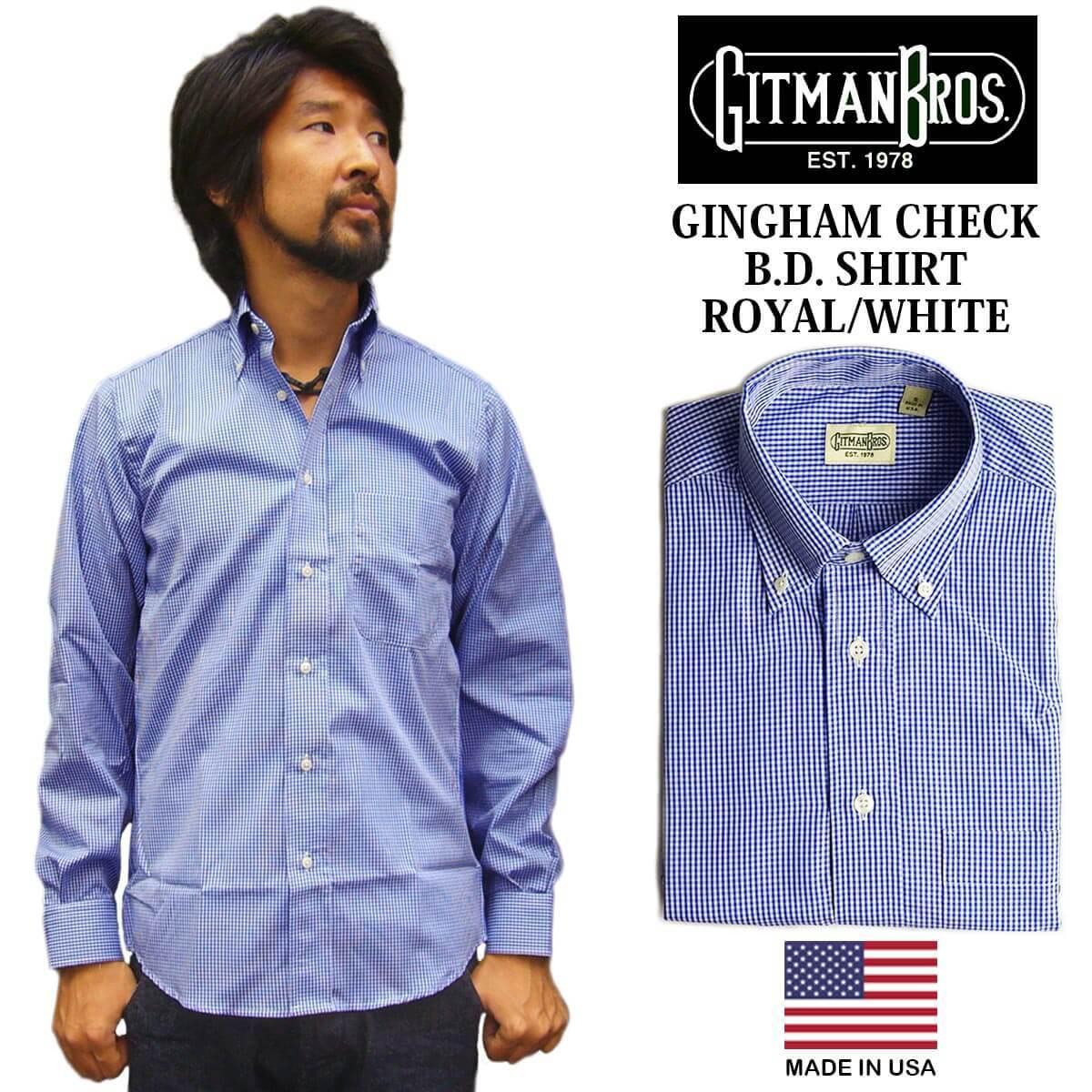 ギットマン ブラザーズ Gitman Bros. ギンガムチェック ボタンダウンシャツ ロイヤル/ホワイト (アメリカ製 米国製 GINGHAM CHECK B.D. SHIRT 長袖)