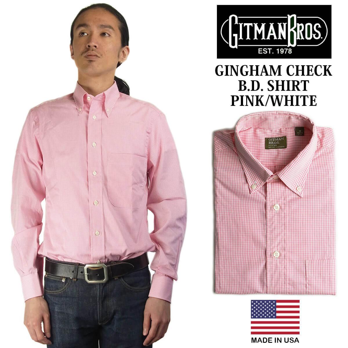 ギットマン ブラザーズ Gitman Bros. ギンガムチェック ボタンダウンシャツ ピンク/ホワイト (アメリカ製 米国製 GINGHAM CHECK B.D. SHIRT 長袖)