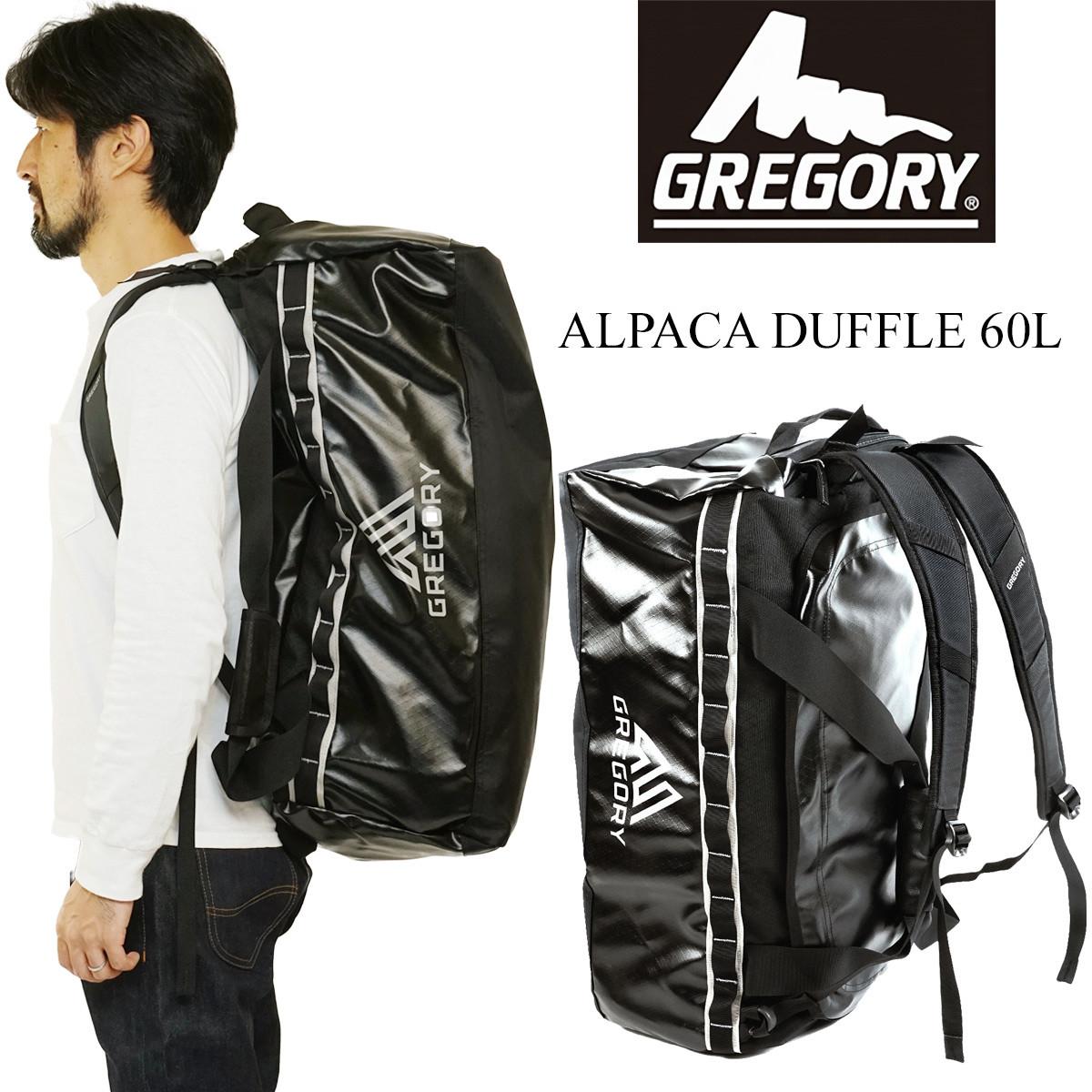グレゴリー GREGORY アルパカダッフル 60L (ALPACA DUFFLE ダッフル ダッフルバッグ リュック バックパック)