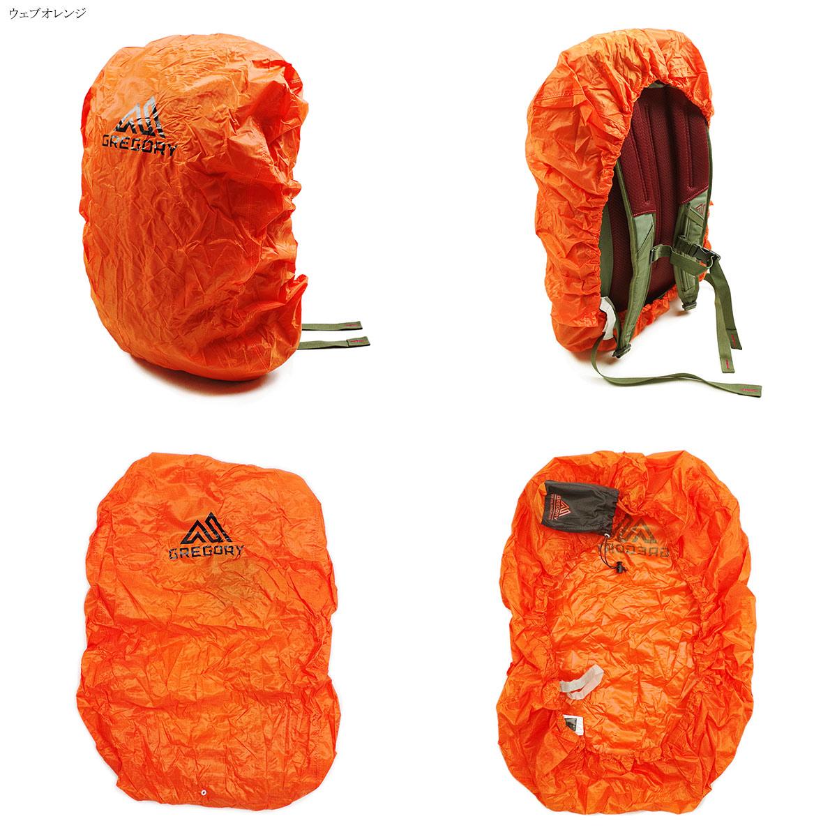 e2e789ced Gregory GREGORY pro raincover 35-45L (PRO RAINCOVER backpack rucksack  rucksack cover rucksack cover)