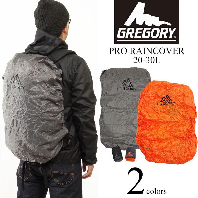 e7c43b304 Gregory GREGORY pro raincover 20-30L (PRO RAINCOVER backpack rucksack  rucksack cover rucksack cover)