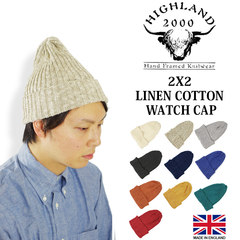 Highland HIGHLAND 2000 2 x 2 rib knitting linen   cotton Kamon Cap Black (knit  Cap Beanie cotton   hemp NAVAN ) 337e40a4c9c0