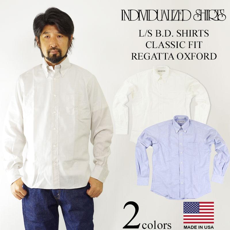 インディビジュアライズドシャツ INDIVIDUALIZED SHIRTS 長袖ボタンダウンシャツ レガッタオックスフォード (米国製 アメリカ製)