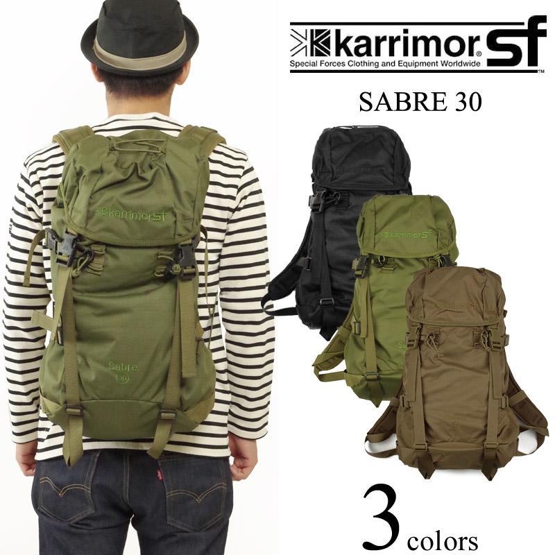 カリマーSF karrimor SF セイバー 30 (SABRE バックパック リュック スペシャルフォース)