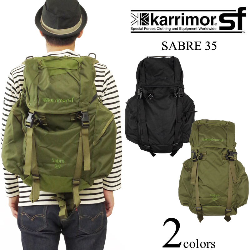 カリマーSF karrimor SF セイバー 35 (SABRE バックパック リュック スペシャルフォース)