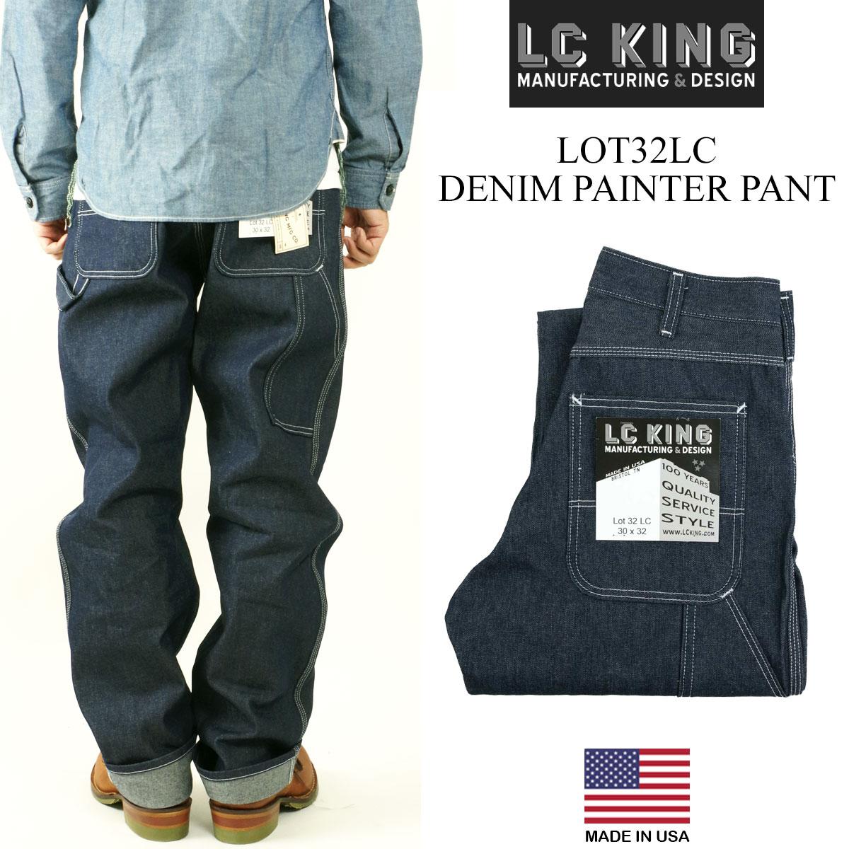 L.C.キング LOT32LC インディゴデニム カーペンター パンツ MADE IN USA (米国製 アメリカ製 L.C.KING ペインター ワーク)