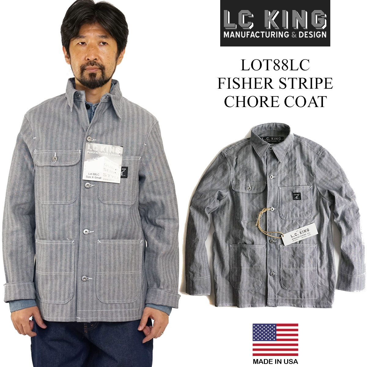 L.C.キング LOT88LC カバーオール フィッシャーストライプ MADE IN USA (米国製 アメリカ製 ヘリンボーン L.C.KING)