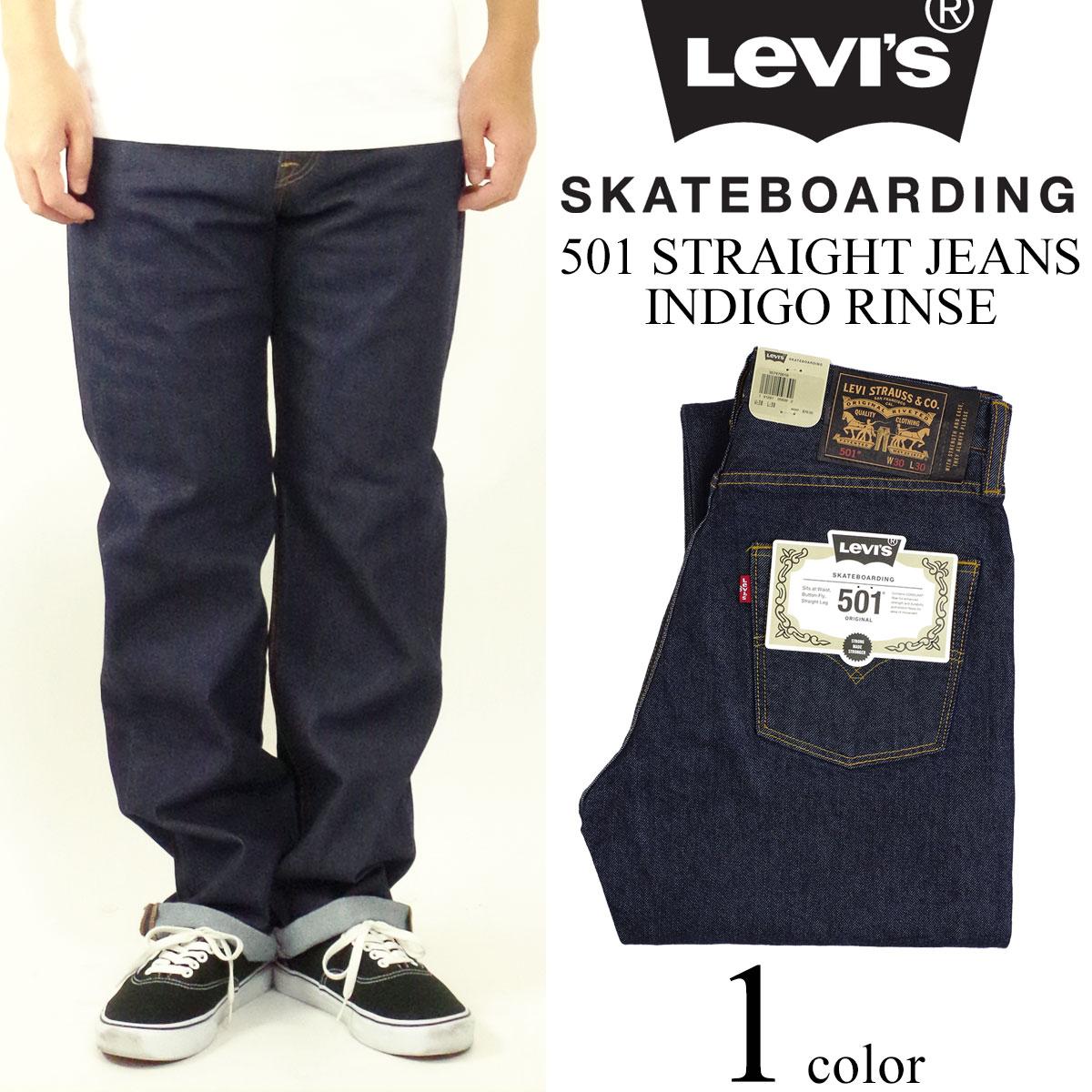 リーバイス スケートボーディング コレクション 501 ボタンフライストレート インディゴリンス (LEVI'S SKATEBOARDING COLLECTION)