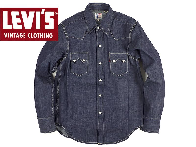 リーバイス ビンテージ クロージング LEVI'S VINTAGE CLOTHING 1955's SAWTOOTH SHIRT リジッド (LVC 07205-0029 デニム ウエスタンシャツ 米国製)