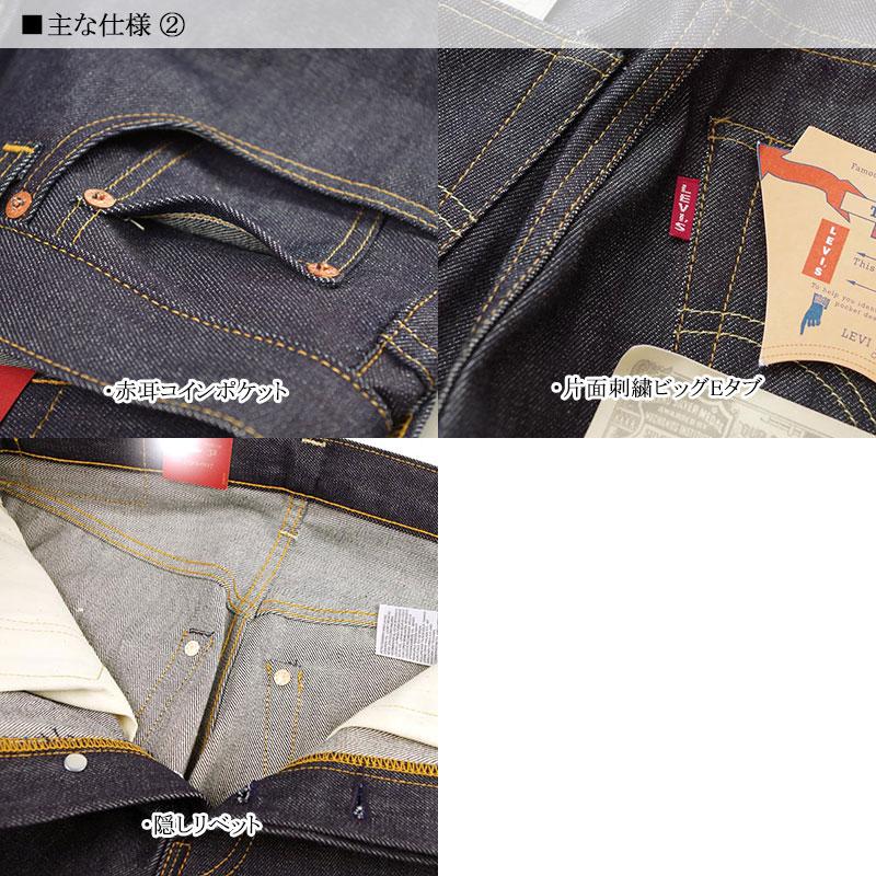 40576f40 ... Rigid Levis vintage closing LEVI' S VINTAGE CLOTHING 1947' s 501XX  (corn Milnes