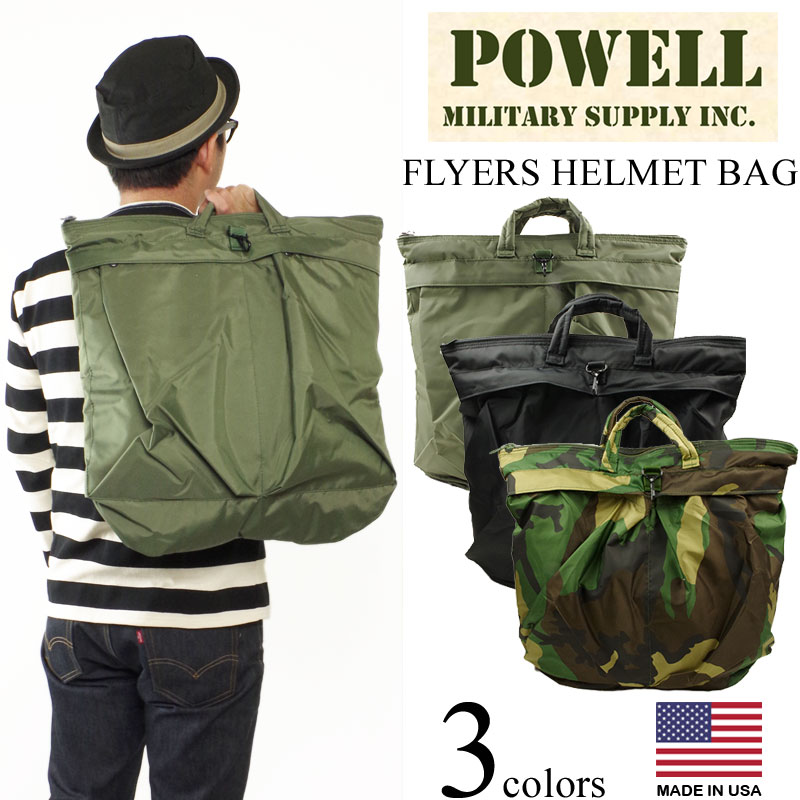 64034277a8 Powell military supply POWELL MILITARY SUPPLY INC fryers helmet bag (U.S.  forces U.S. forces Thoth made in the United States)