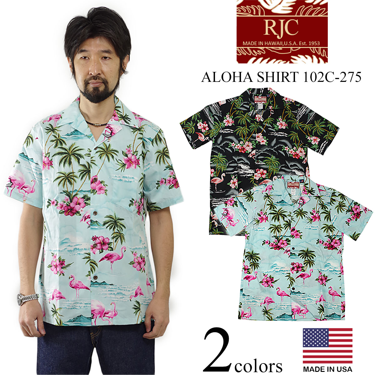 c5adea24 Robert J Clancy RJC short sleeves Hawaiian shirt #102C-275 Hawaiian product  made in ...