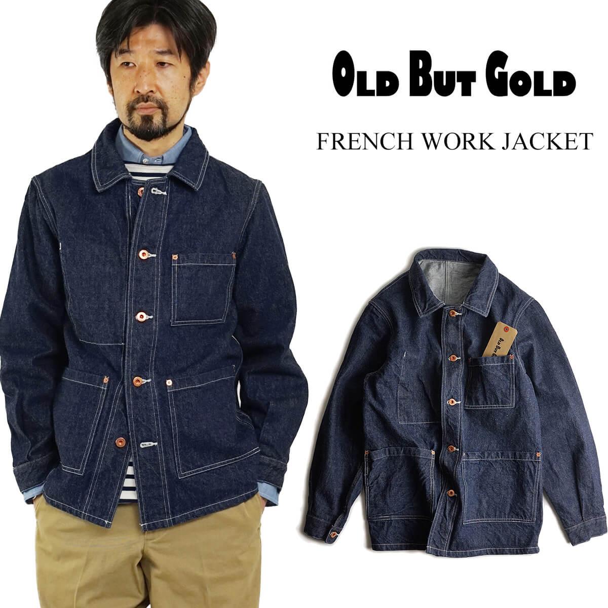 オールドバットゴールド OLD BUT GOLD フレンチ ワークジャケット (メンズ S-L デニム カバーオール カイハラ 14オンス)