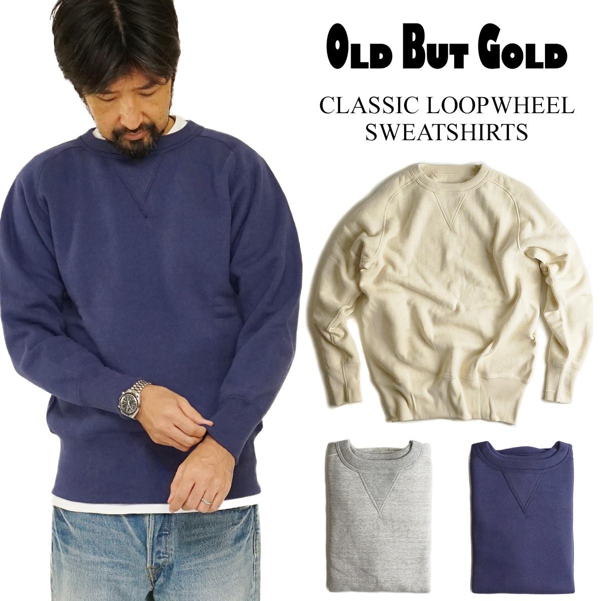 オールドバットゴールド OLD BUT GOLD クラッシック ループウィール スウェットシャツ (メンズ S-L 吊り編み ループウィーラー 両V ロングリブ)