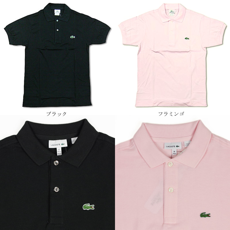3f702af95 ... Lacoste LACOSTE PJ2909/L1812 Boys short sleeves polo shirt world  circulation model (fawn Classic ...
