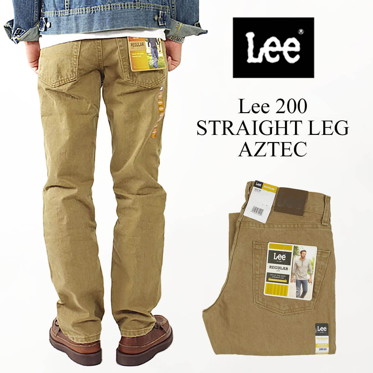 59fa72e6 Lee Lee #200 straight jeans as technical center □ hemming for free □ ( STRAIGHT ...