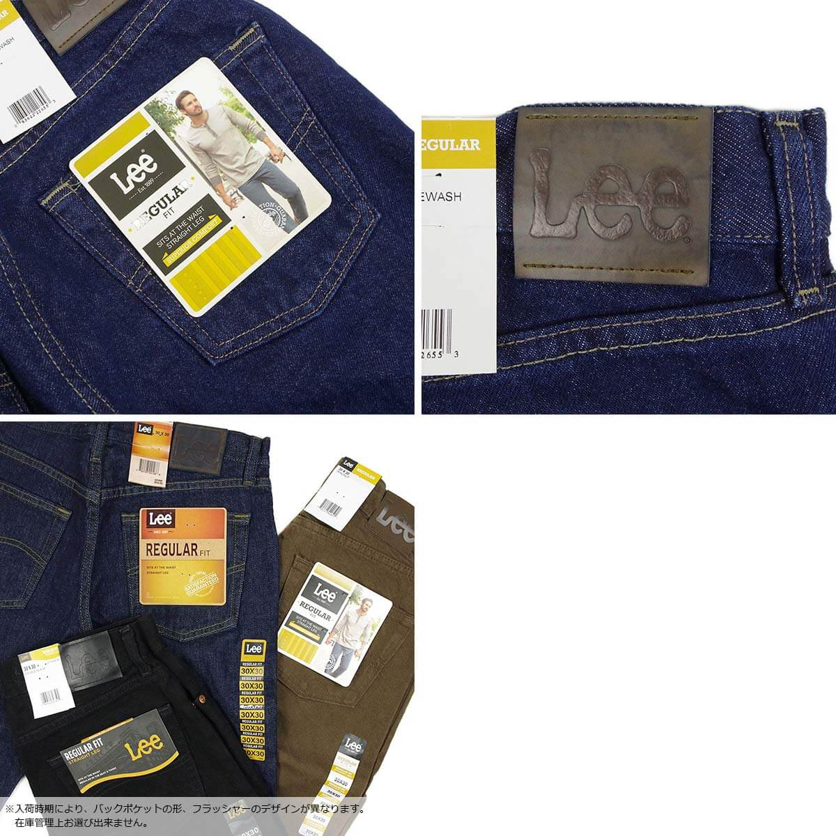 f5dba71a ... Lee Lee #200 straight jeans pepper pre-wash □ hemming for free □ (