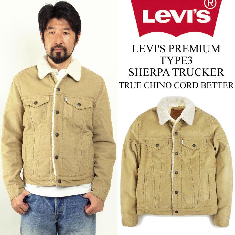 リーバイス プレミアム LEVI'S PREMIUM #16365 タイプ3 シェルパ トラッカー トゥルーチノコードベター(サード ビッグE Gジャン ジージャン ボア)