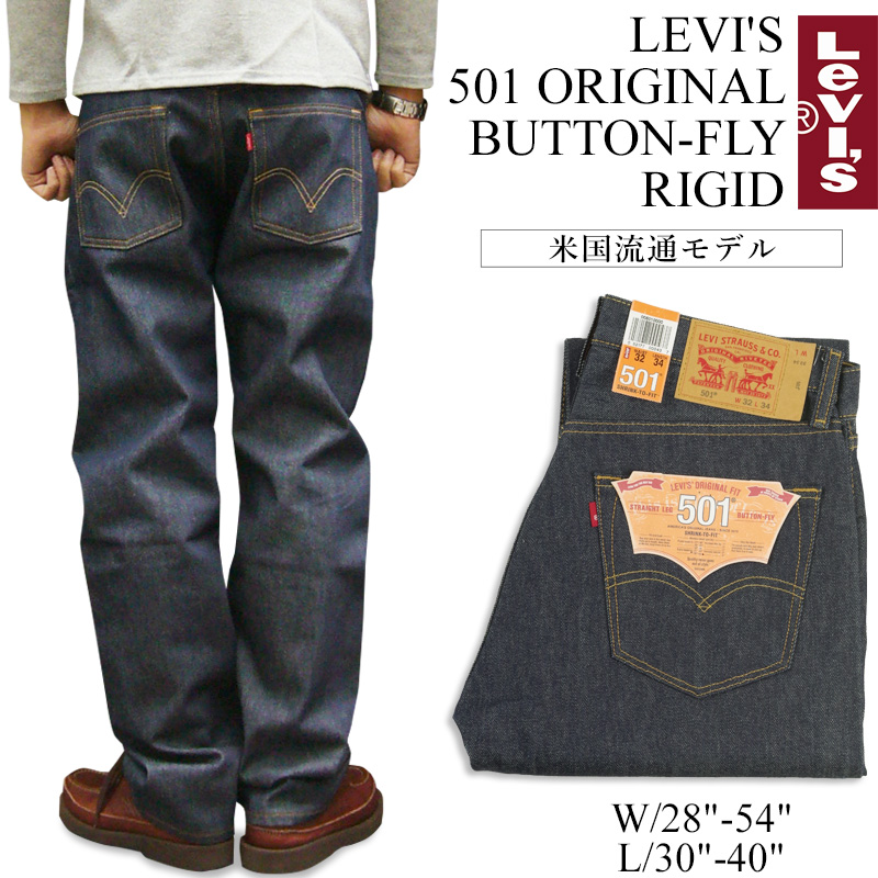 d663c94c6f6 Levis 501 LEVI' S 501-0000 original button fried food straight jeans rigid  STF ...