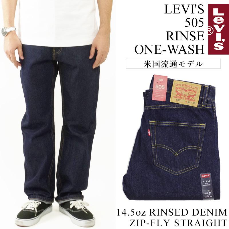 8c74fe805df Levis LEVI' S 505-0216 zip fried food straight jeans one wash □ bandana ...