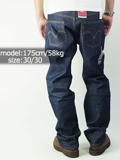 Levi's LEVI's 505-0217 original closure straight jeans rigid (shrink-resistant raw denim USA lines)