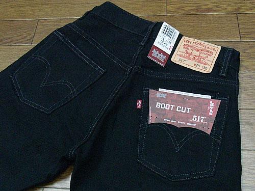 Levi's LEVI's 517-0260 bootcut jeans black ( after dyed USA line BLACK )