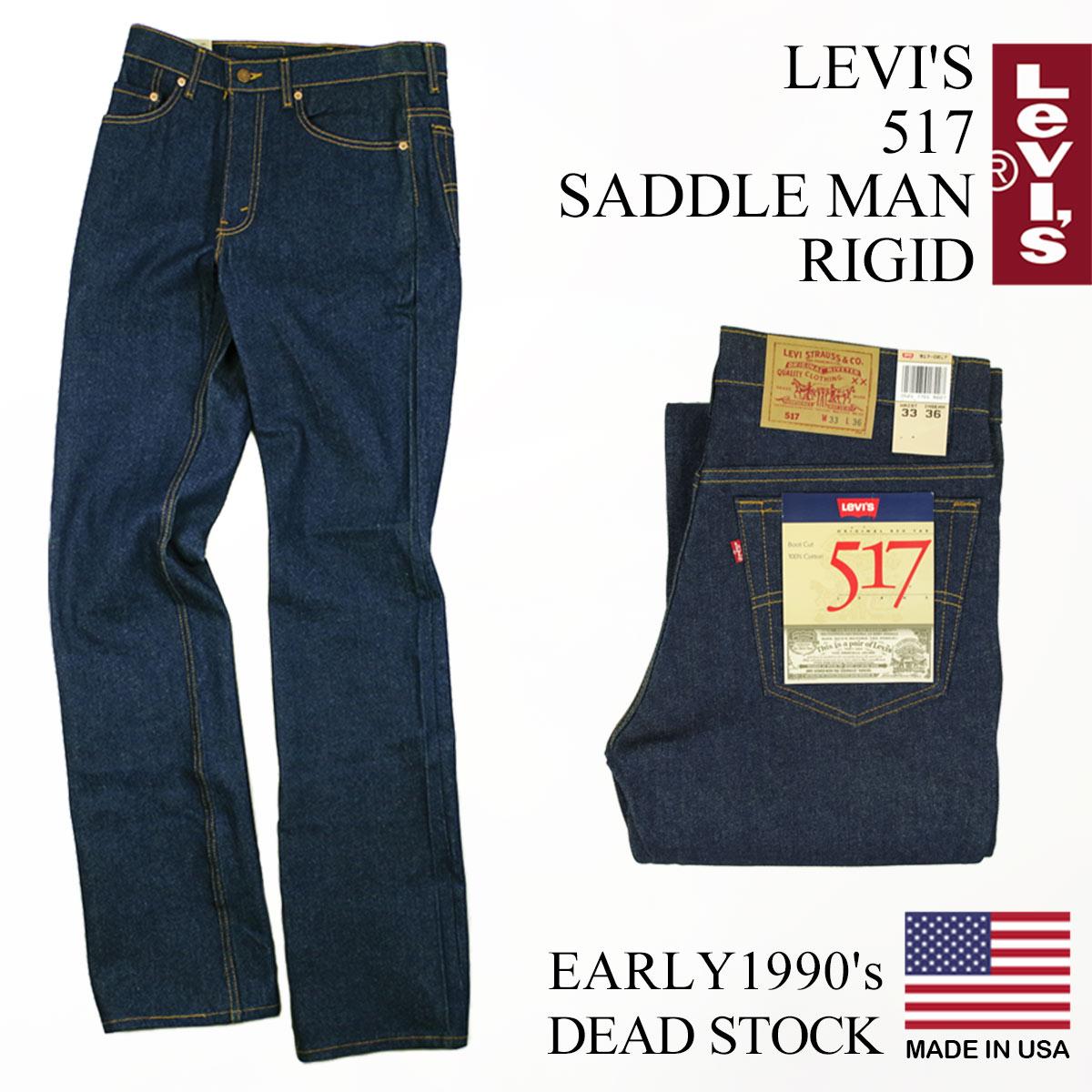 リーバイス LEVI'S 517-0217 オリジナル ブーツカット ジーンズ リジッド 米国製 90年代初頭 デッドストック (防縮 生デニム アメリカ製 MADE IN USA)