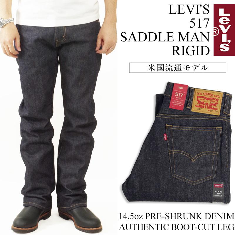 016b8d6a8d2 Rigid Levis LEVI' S 517-0217 original bootcut jeans (shrink-proofing raw ...