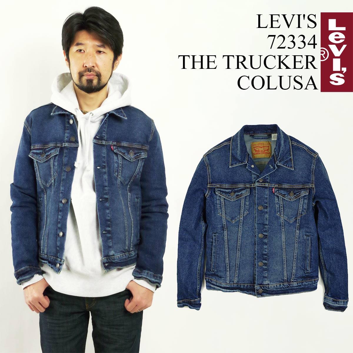 リーバイス LEVI'S #72334 デニムジャケット ザ・トラッカー コルサ (ジャケット THE TRUCKER 3RD ジージャン Gジャン COLUSA)