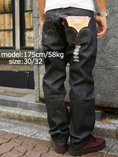 Levi's LEVI's 501-0226 button fly straight jeans black rigid STF ( levis シュリンクトゥ fit raw denim USA line BLACK )