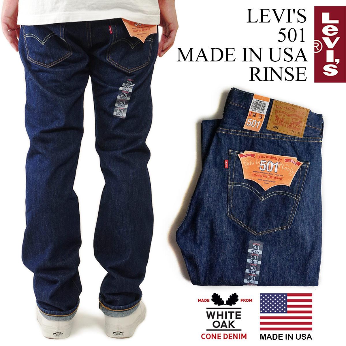 送料無料 メンズ アメリカ製 リーバイス LEVI'S 501 MADE IN USA リンス (米国製 アメリカ製 LEVIS コーンデニム ホワイトオーク コーンミルズ 501-2453)