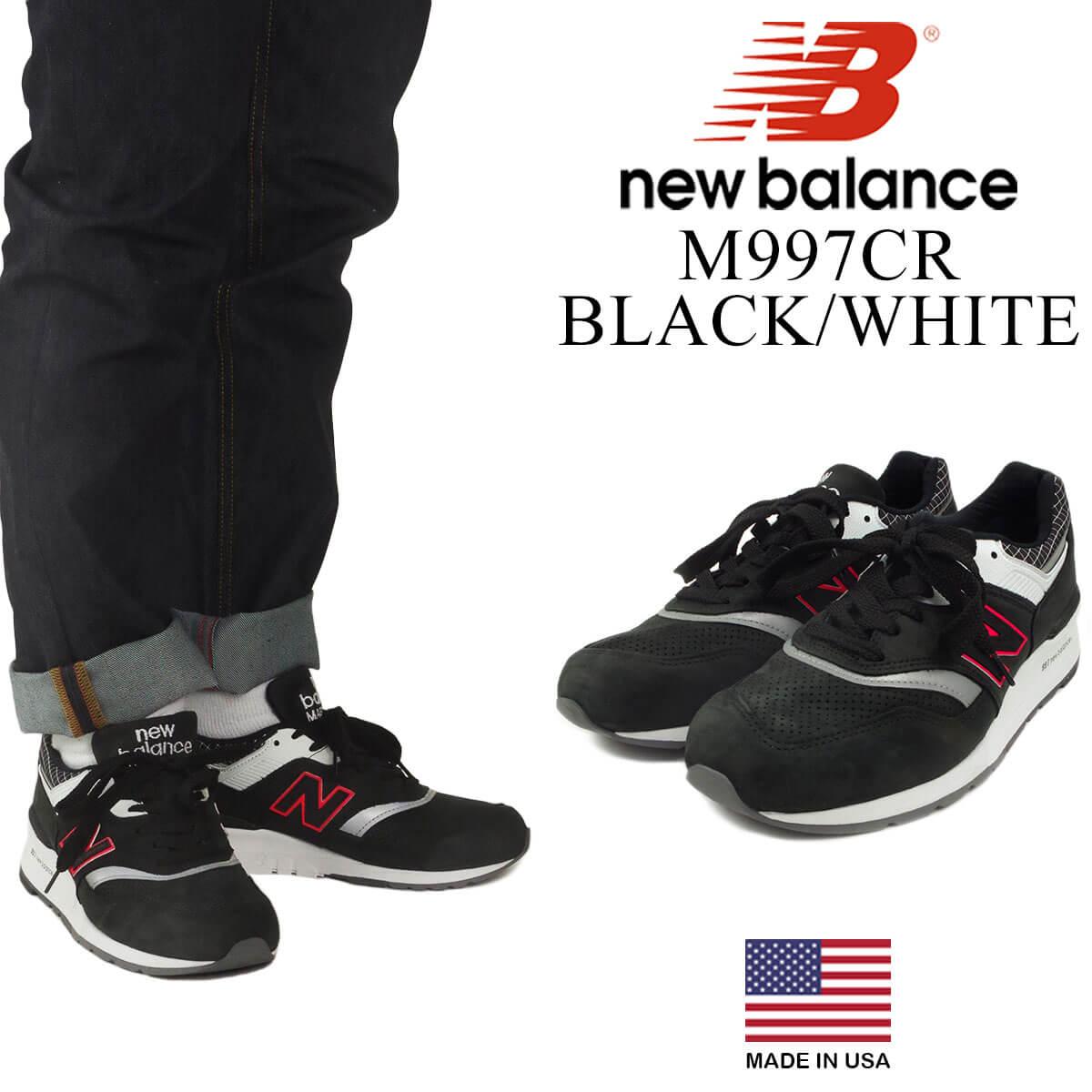 ニューバランス new balance M997CR ブラック/ホワイト (米国製 日本未発売 MADE IN USA アメリカ製)