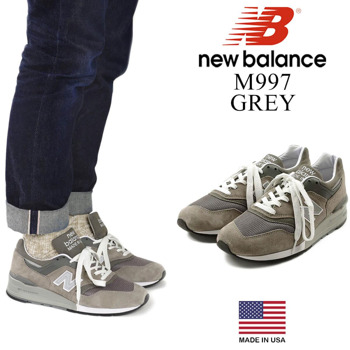 ニューバランス new balance M997GY グレー (米国製 日本未発売 MADE IN USA アメリカ製)