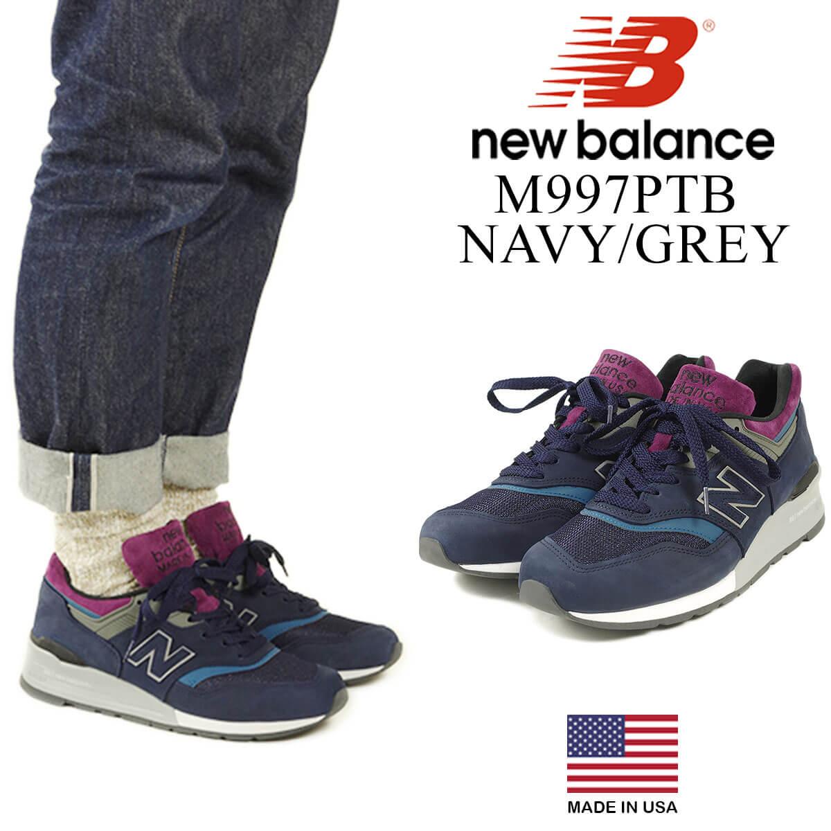 ニューバランス new balance M997PTB ネイビー/グレー (米国製 日本未発売 MADE IN USA アメリカ製)