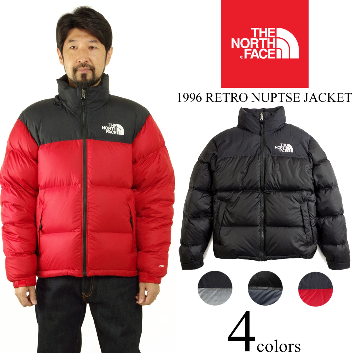 Hypermoderne Jalana: North Face THE NORTH FACE 1996 レトロヌプシジャケット (non KE-79