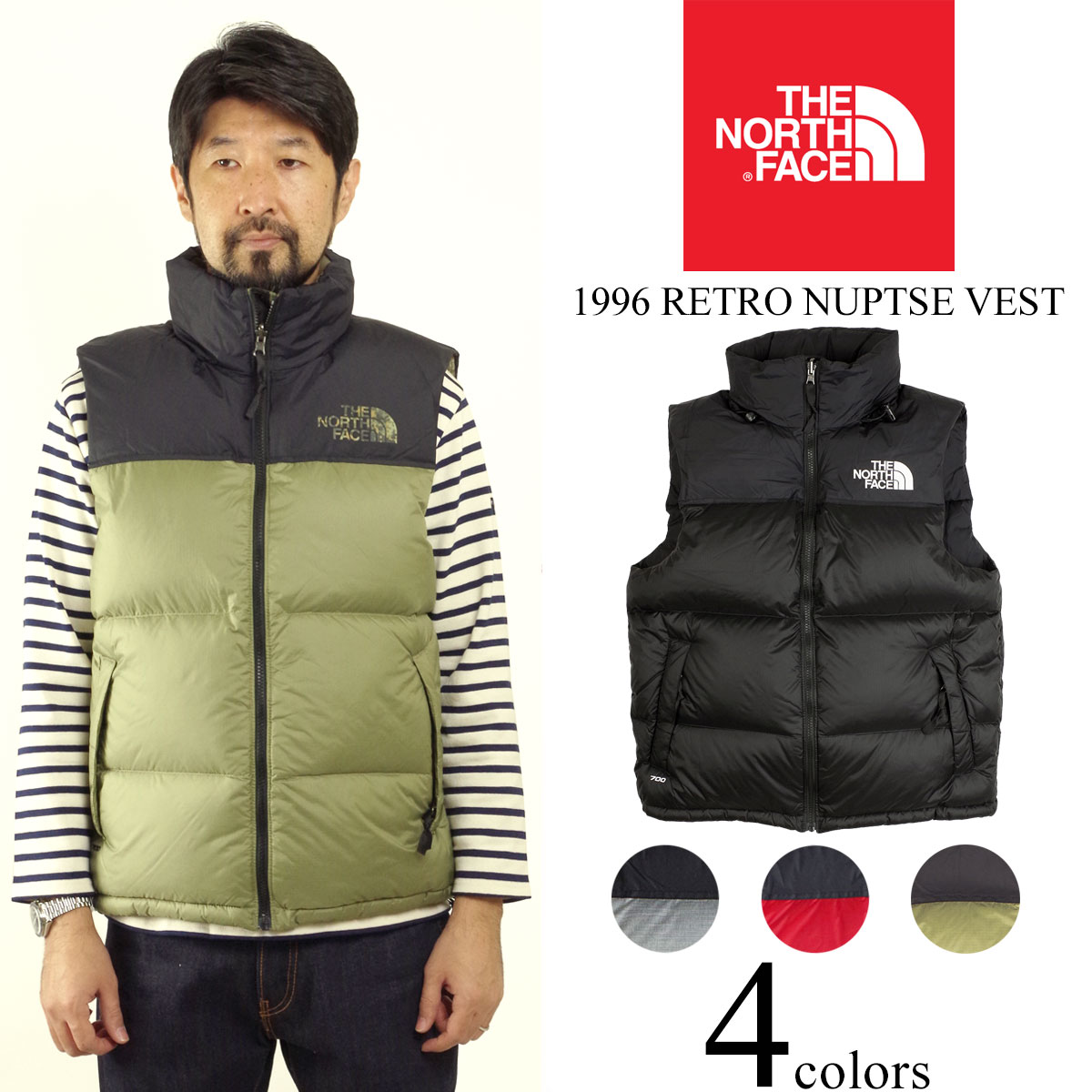 a3732909d North Face THE NORTH FACE 1996 レトロヌプシベスト (non-release RETRO NUPTSE VEST  down vest cold protection in Japan)